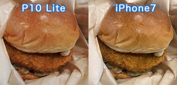 Huwaip10liteとiPhone7カメラ比較(カフェで)