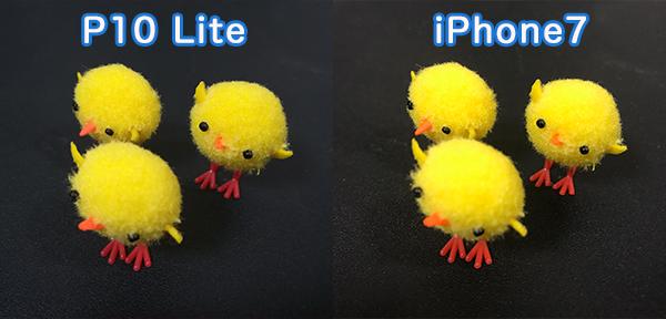 Huwaip10liteとiPhone7カメラ比較(小物1)