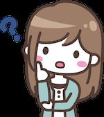 UQモバイルと他の格安スマホどっちがいいの?